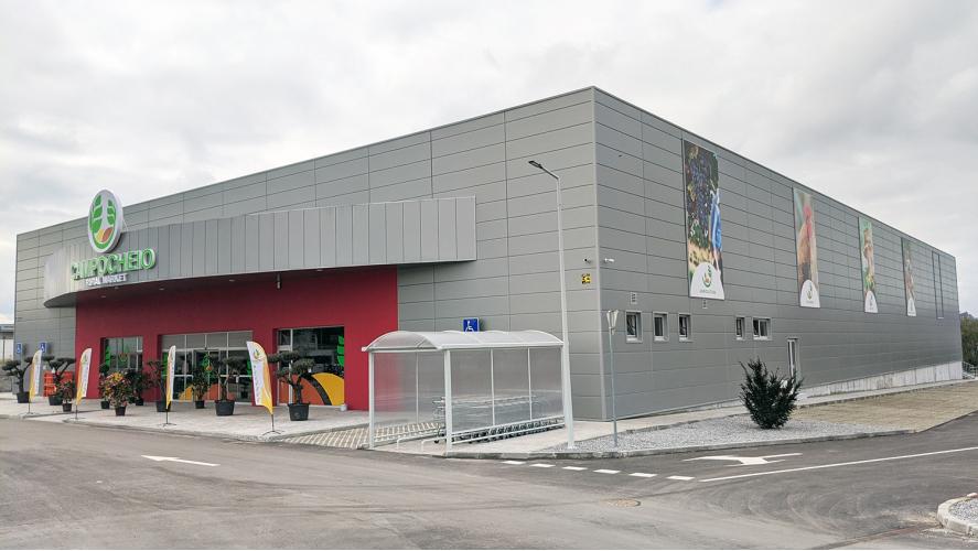 Edificio Loja CAMPOCHEIO Famalicao